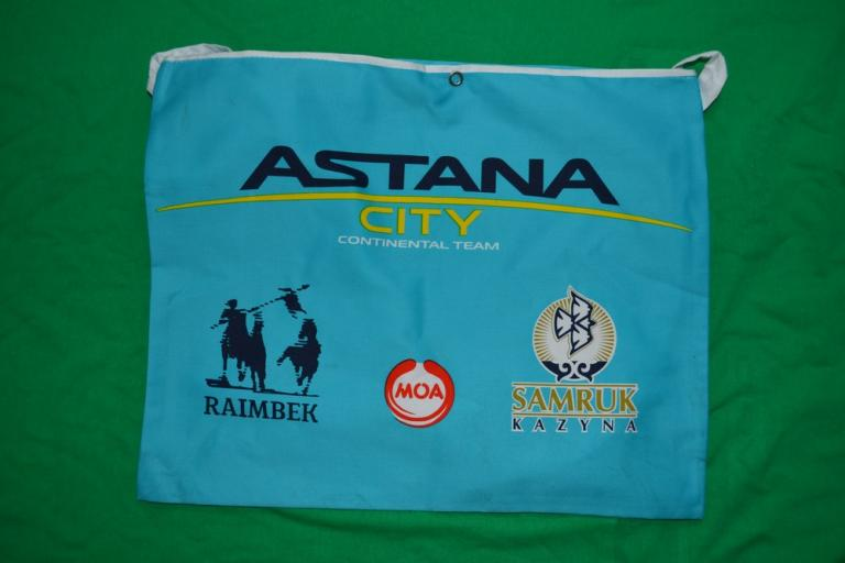 Astana City Continental