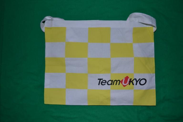 Team Ukyo